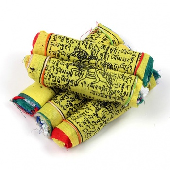Pack of Mini Tibetan Prayer Flags